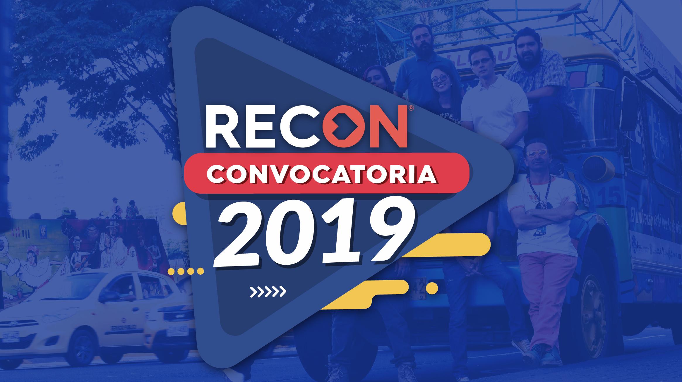 IV CONVOCATORIA RECON